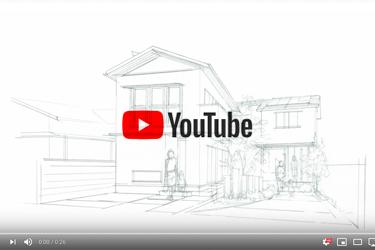 鹿児島街なか邸宅。コンセプトムービー。You Tube
